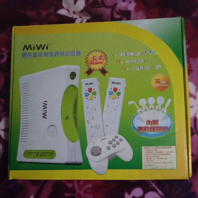 Miwi 體感娛樂無線遊戲機