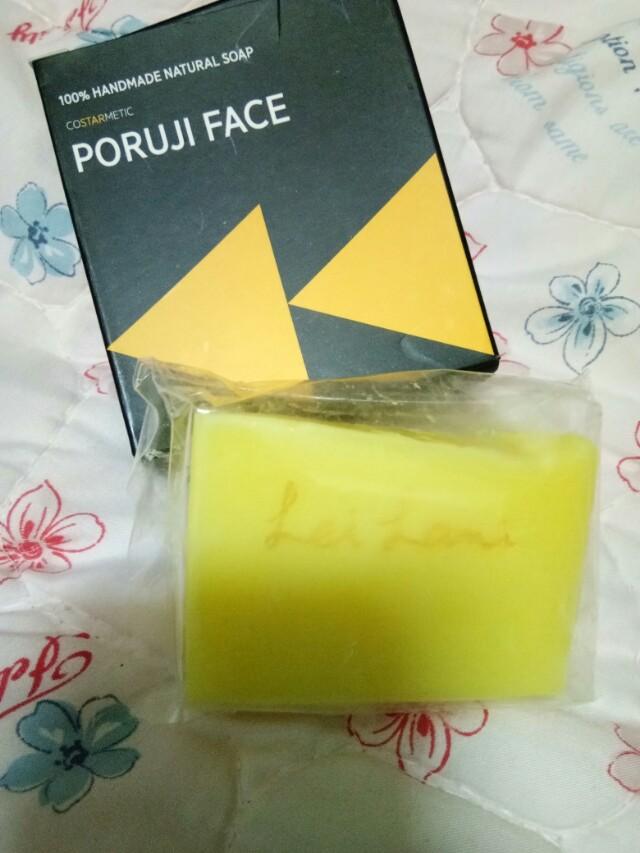 Poruji (acne) Face Soap by Lei Lani
