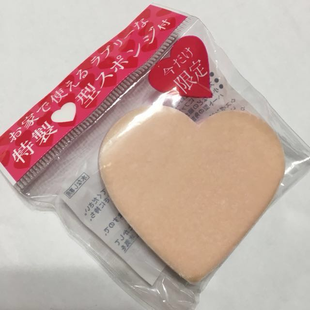Shiseido 資生堂 心形粉撲💖100%new