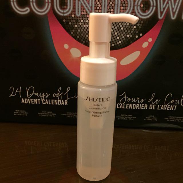 shiseido cleansing oil original