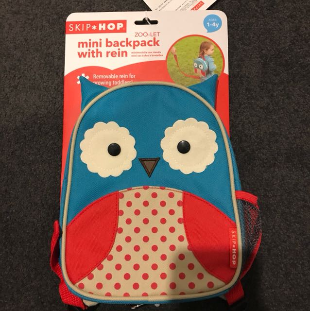 Skip Hop mini backpack with removable rein