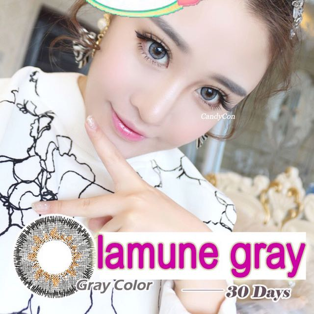 Softlens Lamune Grey & Brown