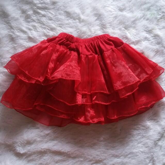 Tutu skirt baby