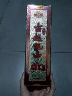 古越龍山 花雕紹興酒 20年 500ml