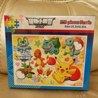 寵物小精靈拼圖puzzle (216塊)