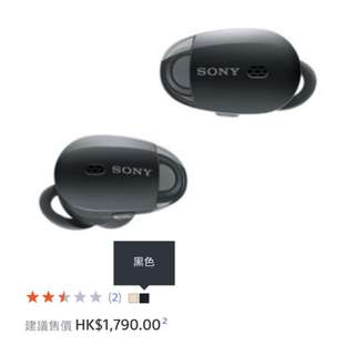 【全新行貨】** 10% Off ** Sony WF-1000X (100% New)