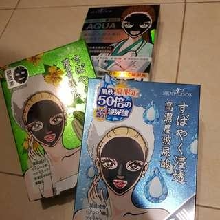 Highly raved sexylook mask moisturizing