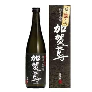 加賀鳶 純米大吟釀 極上原酒
