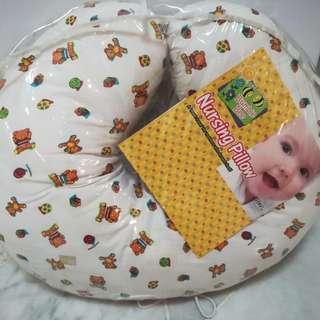 Preloved Nursing Pillow