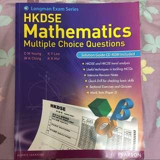 Longman Exam series: Mathematics Multiple Choice Questions