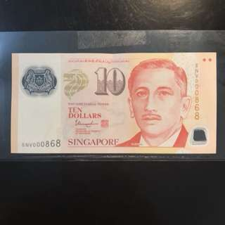 🇸🇬 2015 Singapore $10 Portrait TS Sign, 5NV 000868 Low Number VF Condition
