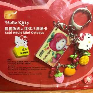 全新Hello Kitty八達通