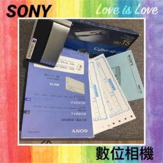 Sony T5 數位相機 原廠盒裝 內含說明書保證卡