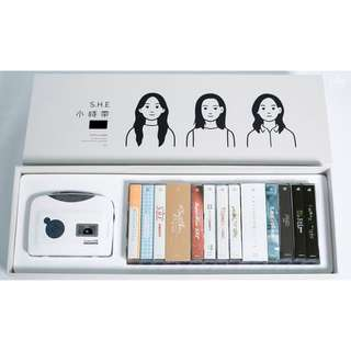 S.H.E 16th Anniversary Limited Edition Cassettes 十六周年復刻紀念卡帶組 (小时带卡带 with Walkman)《#小時帶 SHE's in style》