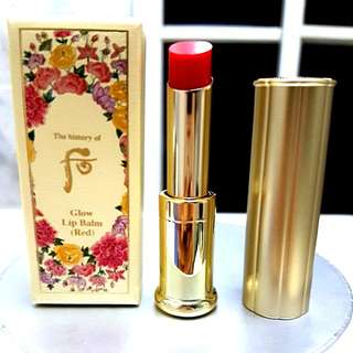 The History Of Whoo Glow Lip Balm (Red)