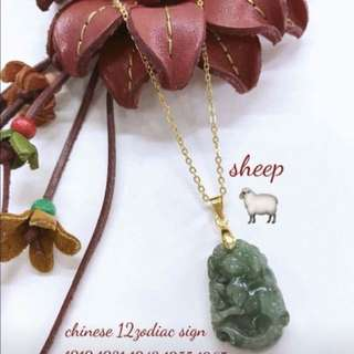 Chinese jade charm necklace