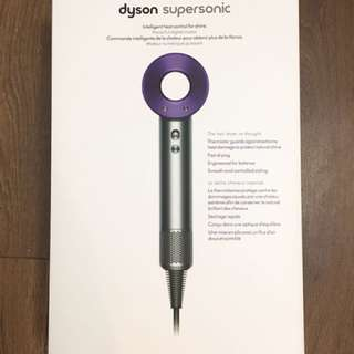 Brand NEW Dyson Supersonic Hair Dryer