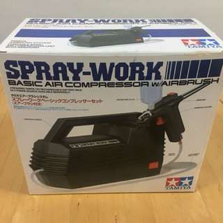 Tamiya Spray-Work (Basic Air Compressor with Airbrush)