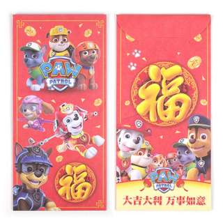 Cute 2018 Paw Patrol Large Red Packets