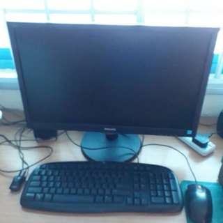 "23"" Phillip monitor"