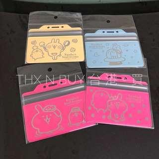 台灣直送 Kanahei 兔兔 P助 證件卡套。卡娜赫拉的小動物