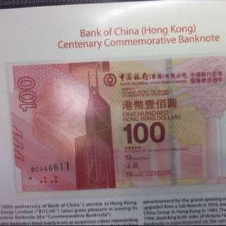中銀紀念鈔3對子BC446611