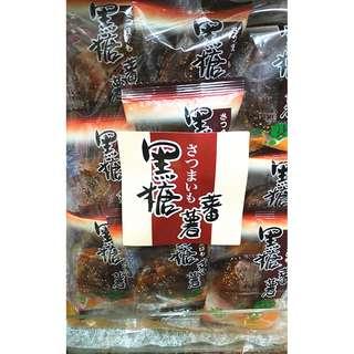 🚚 台灣 黑糖蜜番薯