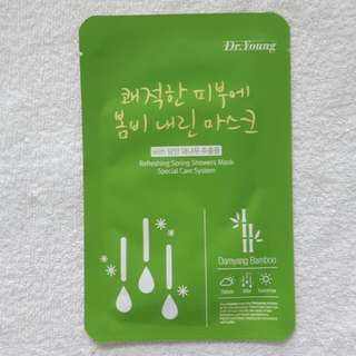 Dr. Young Refreshing Spring Showers Mask