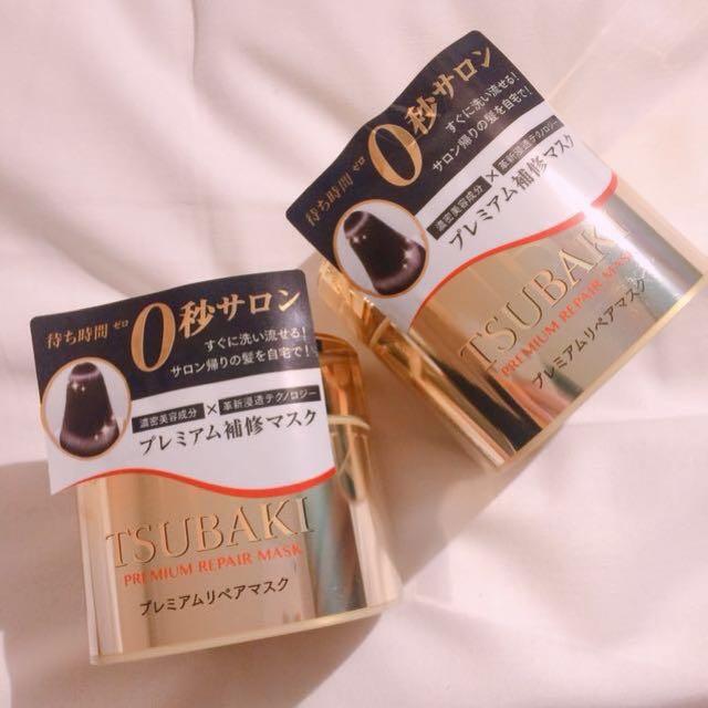 0秒護髮-TSUBAKI思波綺的新品「金耀瞬護髮膜