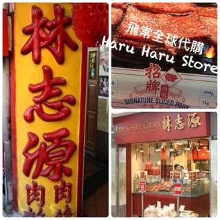 【 🇸🇬新加坡名氣美食代購系列🇸🇬 】 鹹蛋魚片、肉骨茶、限定杯面、斑蘭蛋糕、蝦米卷、肉鬆