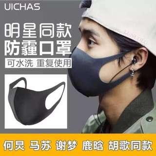 黑色明星同款無毒安全海綿口罩