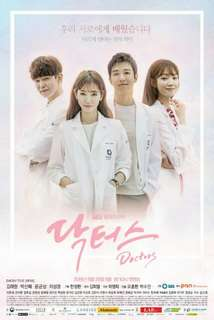 Doctors (Cantonese) - Ep01-Ep26 MP4