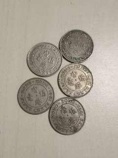 旧港幣5毫,共5只共收30元,包真品。