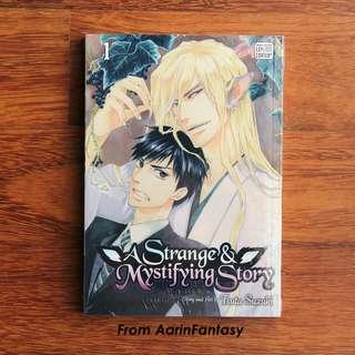 A Strange and Mystifying Story Vol 1 by Tsuta Suzuki