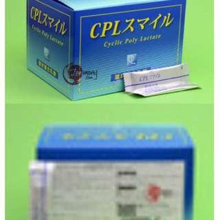 Cyclic Poly lactate
