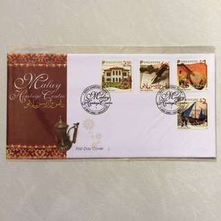 FDC First Day Cover - Singapore 2005 - Malay Heritage Centre
