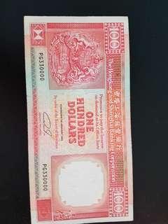 HONG KONG $100.00 NOTE