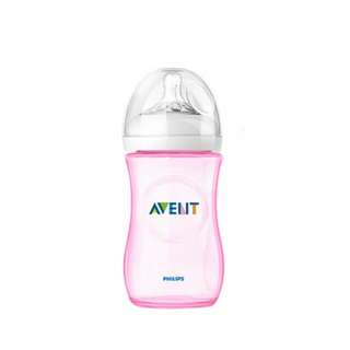 AVENT NATURAL BLUE@PINK 260ML(9OZ) SINGLE BOTTLE LOOSE NO BOX