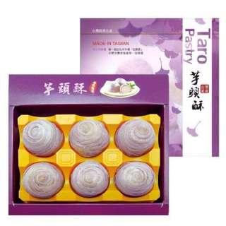 🚚 台灣名產 芋頭酥 芋頭酥禮盒 6入 惟朵 Taro Pastry