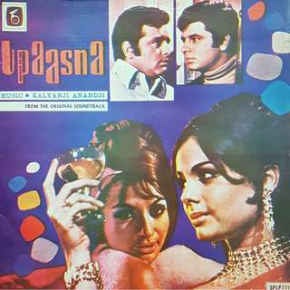 VINYL RECORD- UPAASANA