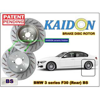 "BMW 3 series F30 disc rotor KAIDON (Rear) type ""BS"" / ""RS"" spec"