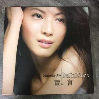 Jeanette Aw's Definition Book