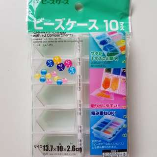Bead container
