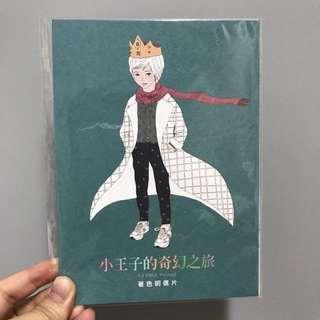 🚚 小王子 明信片