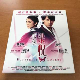 Butterfly Lovers 武侠梁祝