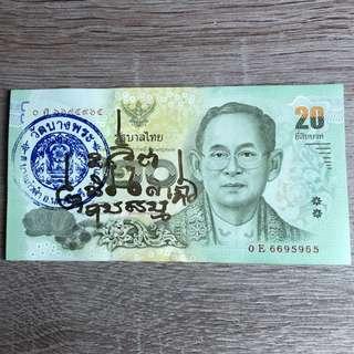 lp pern wealth note