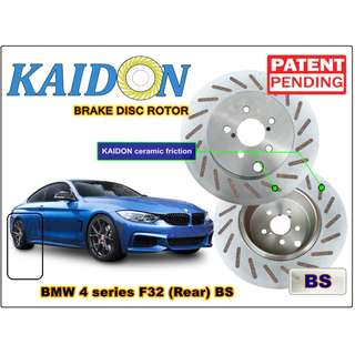"BMW 4 series F32 disc rotor KAIDON (Rear) type ""BS"" / ""RS"" spec"