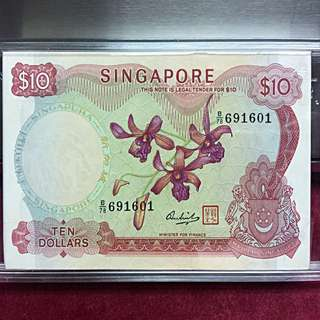 Singapore $10 Orchid 100 pieces run