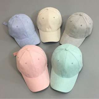Chic Suede Baseball Cap