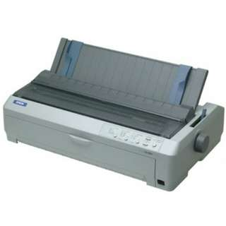 Jasa servis Printer epson dot matrix